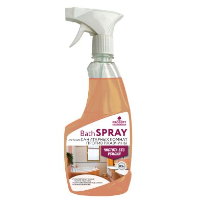 prosept-bath-spray-0.5l